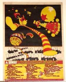 original Sky River poster